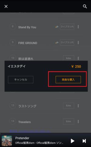 焼く アマゾン に ミュージック cd